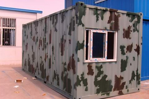 army bunk house Haryana
